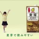 おいしい大豆blog