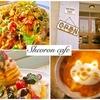 【オススメ5店】鳥羽・志摩(三重)にあるカフェが人気のお店