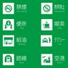 多言語化が進むグローバルデザインフォント「UD新ゴ」