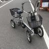 4輪電動アシスト自転車 けんきゃくくん 試乗できます