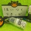 Milk Tea by HILIQ
