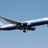 UA国内特典航空券で念願の五島列島へ行こうの旅。【準備編】