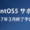 CentOS5 系 に pip インストール
