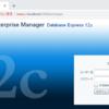 Oracle12c EM Expressを使ってみる