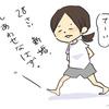 元カレトラウマ総攻撃