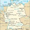 ドイツ国内旅行とTips