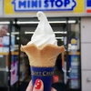 懐かしのミルク感!!新バニラになったソフトクリーム @ミニストップ
