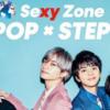 Sexy Zoneの『POP × STEP!?』をWorld Music Awardsが世界に紹介!