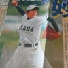 将来の野球エース候補、長田西中の鈴木妙英選手