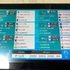 【剣盾シーズン4】おやすみ対面ミミキッス【最終487位】