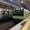 東京出張。
