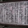 増富温泉 観光ホテル金泉閣にひとり泊('08)