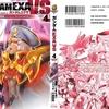 『ガンダムEXA VS 4巻』感想、アル・アダの扱いに私が泣いた! こんなにカッコイイのに!:ときた洸一+千葉智宏