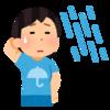 天気と不調の関係 〜気象病管理アプリ「頭痛ーる」〜