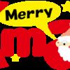 簡単手遊び〜クリスマスがやってきた〜
