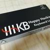 Chromebook用にHHKB Lite2を購入してみたら非常に良かった