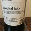 カリラ10 病院のジュース