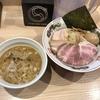 中村麺三郎商店@淵野辺の特製鶏白湯つけ麺