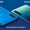Galaxy A9。4つのレンズが搭載されたスマホを、Samsungが発表。主なスペック、仕様など