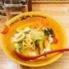 【No.95 東京駅 ソラノイロ ニッポン ベジソバ】ベジソバという新しいジャンル。罪悪感を感じない、野菜の純な旨味を実感。