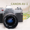 CANON AV-1 の使い方♪