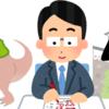 医療従事者が評価する知事ランキングで石川県は最下位