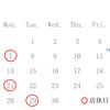 ■6月の営業日・店休日■
