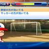 【選手作成】サクスペ「強化パワフル限定チャレンジ 後編」
