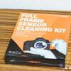 VSGO Full-Frame Cleaning Kitで、SONY α7SIIのイメージセンサーを清掃してみた。