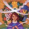 ソフィーの世界:ヨースタイン・ゴルデル - 私の人生に影響を与えた本 vol.0185