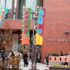 浅草歌舞伎の賑わい