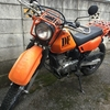 20160208 寒いけど、バイク(SUZUKI DF200E)に乗りたいんじゃ。