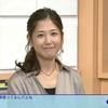 「ニュースチェック11」8月24日(水)放送分の感想