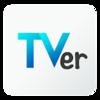 スマホからテレビを無料かつフルで見る方法ー2016年11月版