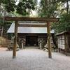 【三重】「田丸神社」の見どころと御朱印
