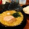 ラーメンを食べに行く 『町田商店』 ~4月17日オープンの新店に行ってきました~