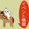 *イベント情報* 7/3〜8 京橋ギャラリーくぼた『トルコ細密画グループ展2018』