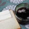 食パンにアイス・・・美味しいよ~(^^♪