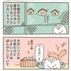 冬眠前のリスと触れ合ってきた(リスの森)【4コマ漫画2本】