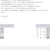 WWDCとiPad