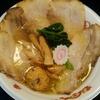 若武者 青森シャモロック塩鶏中華そば(チャーシュートッピング) 大つけ麺博