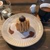 【京都】Sweets cafe KYOTO KEIZO 〜10分モンブランを求めて。
