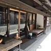【和歌山】高野山の素敵なインターナショナルカフェ・梵恩舎&みろく石本舗 かさ國の和菓子