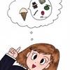 アイスクリームのフレーバー