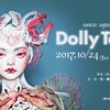 Dolly Tales