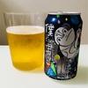 ヤッホーブルーイング「僕ビール、君ビール。満天クライマー」発売