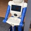 【お仕事メモ】ロボット特区、神奈川・福岡・つくば