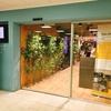 【Premium Traveller Lounge】フランス・オルリー空港Wのプライオリティ・パスで入れる空港ラウンジの利用レビュー