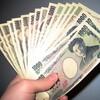 日本人のほとんどは年収500万円以下という事実、給料が上がらない理由と給料の上げ方