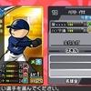 【ファミスタクライマックス】 虹 金 張本勲 選手データ 最終能力 名球会